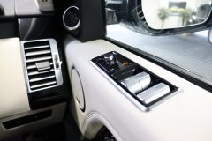 LAND ROVER RANGE ROVER TDV6 VOGUE + GLASS ROOF + IVORY LEATHER + 22 INCH ALLOYS +  - 1786 - 40