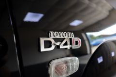 TOYOTA LAND CRUISER D-4D LIMITED EDITION 2 + BIG SPEC + 2 PREVIOUS OWNER +  - 1762 - 32