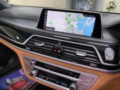 BMW 7 SERIES 740D XDRIVE M SPORT + SUNROOF + COGNAC EXCLUSIVE LEATHER + - 1422 - 41
